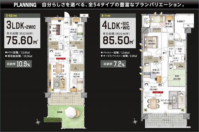 イマジンテラスプロジェクトの評価【新築マンションレビュー】