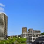 マンションの資産価値とは何か?