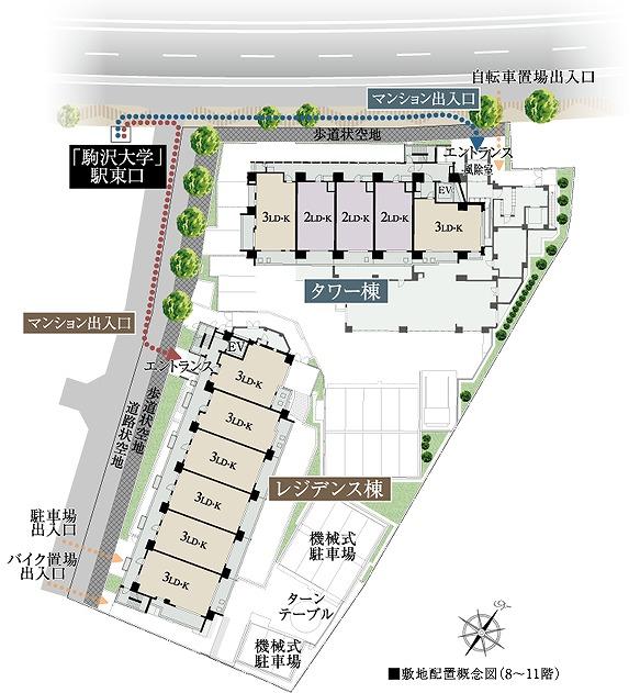 シティタワー駒沢ステーションコート