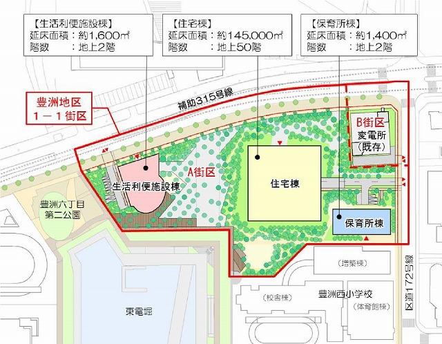 豊洲5丁目計画図